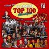 \'t Bèste oet de Limbo Top 100 deil 10